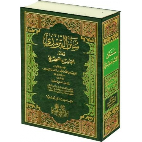 download kitab hadits 9 imam